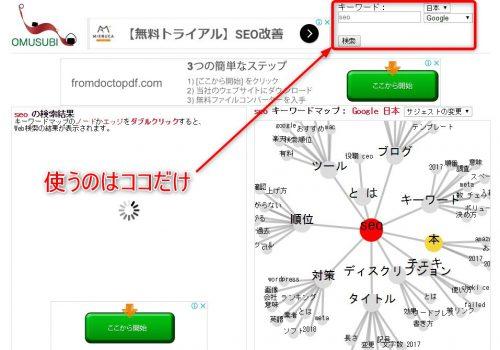 Omusubi - Tools Service