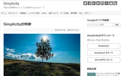 WordPress Theme Simplicity